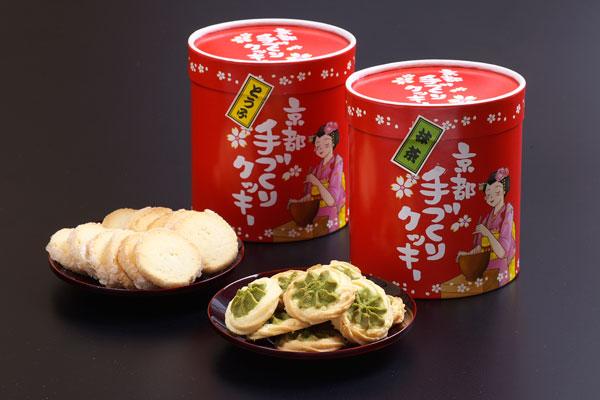 京都のお土産 手作りクッキー