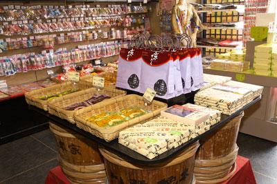 京都 金閣寺店で販売中のお土産