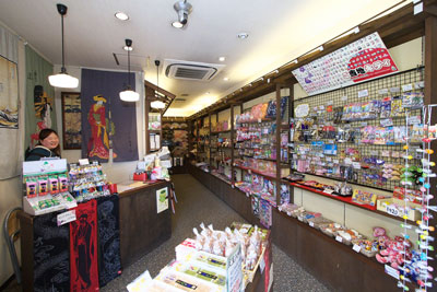 角桑 京都の北野天満宮店の店内画像