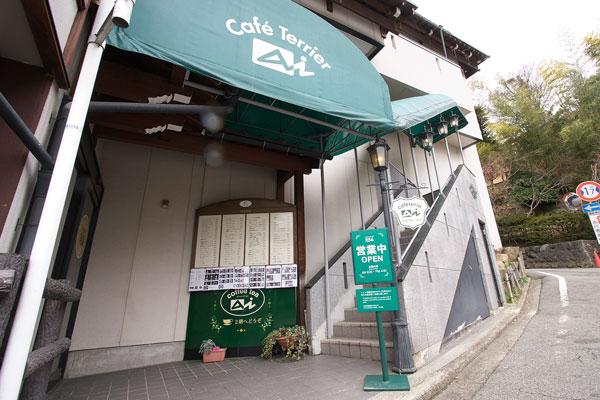 飛騨高山でお食事なら喫茶aiへ